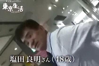 東京生活「第3話 男にハマった男」ロング.jpg