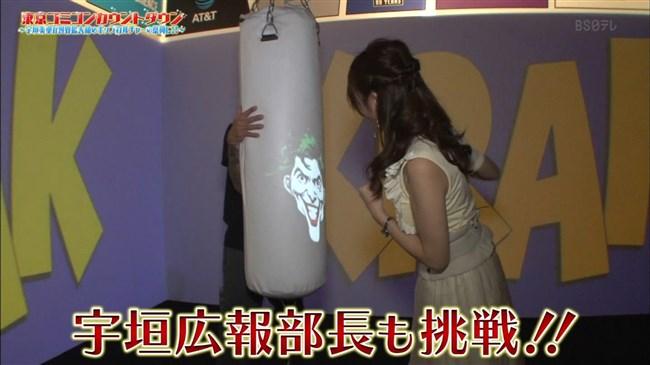 宇垣美里~東京コミコンカウントダウンで胸元パンパンにしてエロカワレポート!0007shikogin