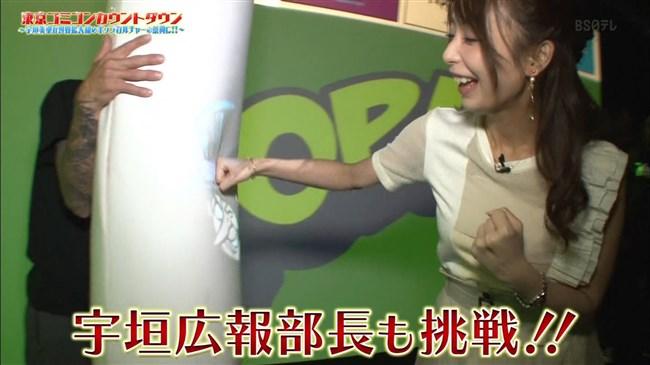 宇垣美里~東京コミコンカウントダウンで胸元パンパンにしてエロカワレポート!0008shikogin