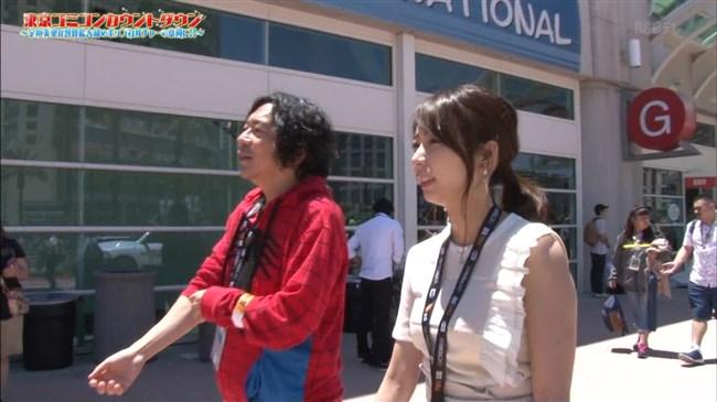 宇垣美里~東京コミコンカウントダウンで胸元パンパンにしてエロカワレポート!0015shikogin