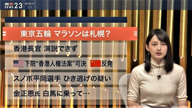 山本恵里伽~NEWS23で小川彩佳アナを軽く凌駕する凄いオッパイ強調の姿!0009shikogin