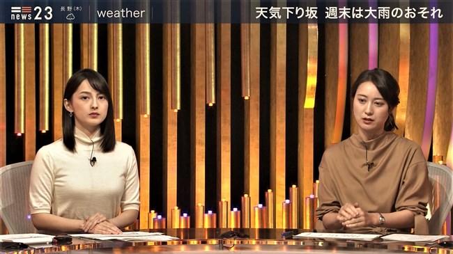 山本恵里伽~NEWS23で小川彩佳アナを軽く凌駕する凄いオッパイ強調の姿!0010shikogin