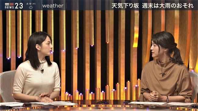 山本恵里伽~NEWS23で小川彩佳アナを軽く凌駕する凄いオッパイ強調の姿!0011shikogin
