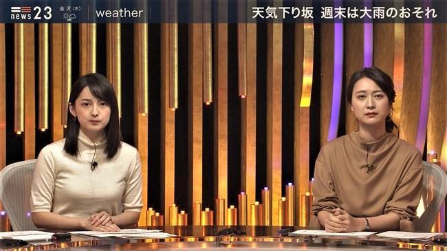 山本恵里伽~NEWS23で小川彩佳アナを軽く凌駕する凄いオッパイ強調の姿!0012shikogin