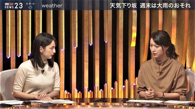 山本恵里伽~NEWS23で小川彩佳アナを軽く凌駕する凄いオッパイ強調の姿!0003shikogin
