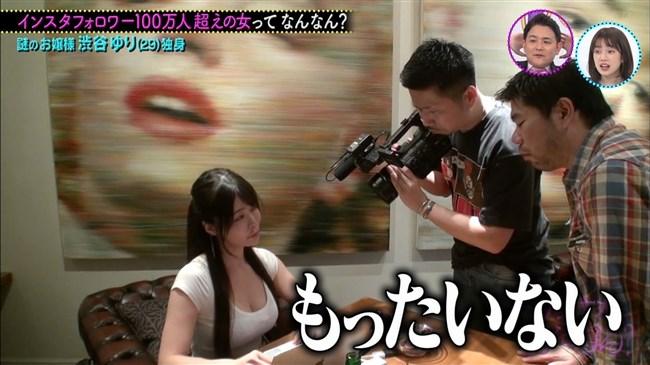 渋谷ゆり~ノブナカなんなん?で胸の谷間を見せつけた新インスタの女王!0019shikogin
