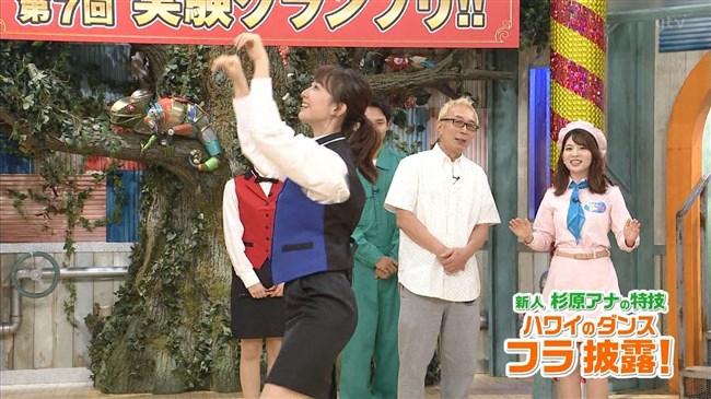 杉原凜~ZIP!でのピチピチのニット服姿で胸の盛り上がりを強調でエロカワ!0006shikogin