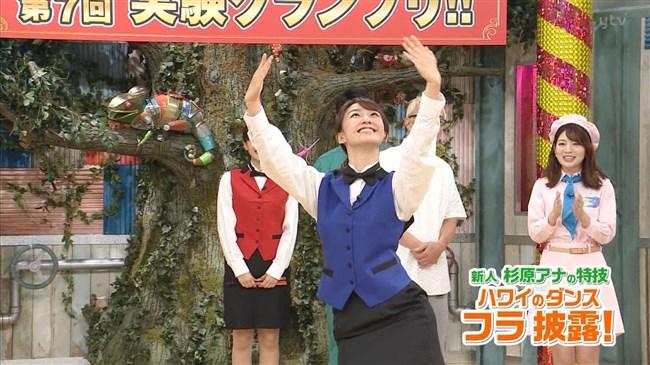 杉原凜~ZIP!でのピチピチのニット服姿で胸の盛り上がりを強調でエロカワ!0007shikogin