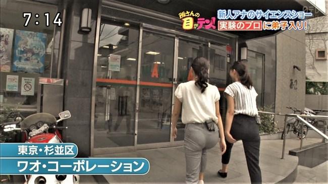 杉原凜~ZIP!でのピチピチのニット服姿で胸の盛り上がりを強調でエロカワ!0014shikogin