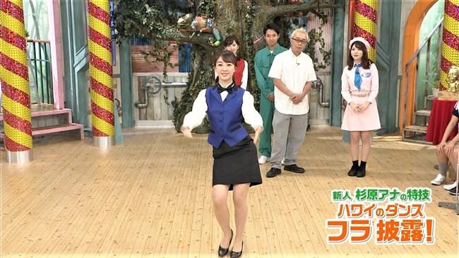 杉原凜~ZIP!でのピチピチのニット服姿で胸の盛り上がりを強調でエロカワ!0015shikogin