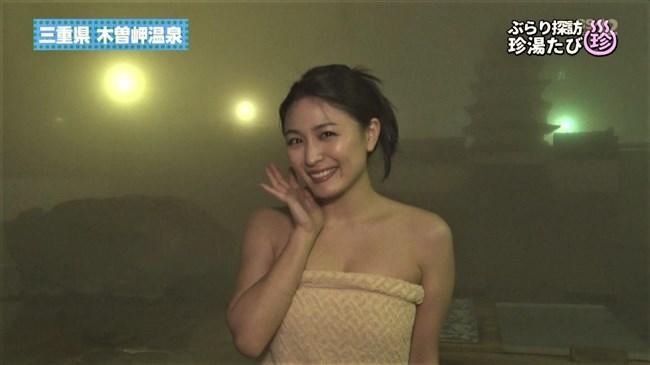 川村ゆきえ~BSの秘湯ツアー番組で見せた美熟女のバスタオル巻きの姿に興奮!0002shikogin