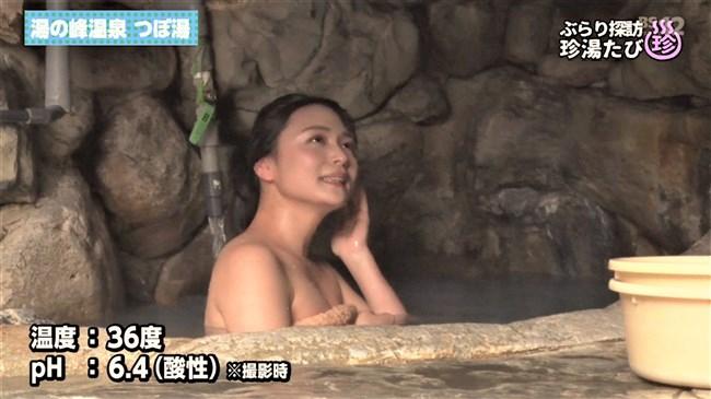 川村ゆきえ~BSの秘湯ツアー番組で見せた美熟女のバスタオル巻きの姿に興奮!0007shikogin
