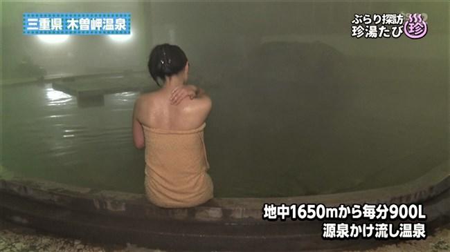 川村ゆきえ~BSの秘湯ツアー番組で見せた美熟女のバスタオル巻きの姿に興奮!0010shikogin