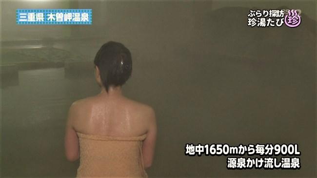 川村ゆきえ~BSの秘湯ツアー番組で見せた美熟女のバスタオル巻きの姿に興奮!0011shikogin