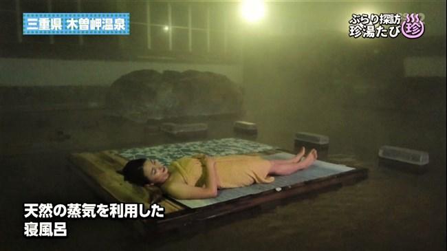 川村ゆきえ~BSの秘湯ツアー番組で見せた美熟女のバスタオル巻きの姿に興奮!0012shikogin