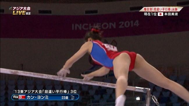 女性体操選手の目のやり場に困る下半身画像に注目wwwww0006shikogin