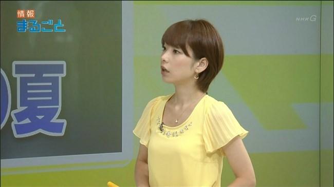 奈良岡希実子~Nスタでの久々に見せた巨乳なニット服姿に興奮を隠し切れない!0010shikogin