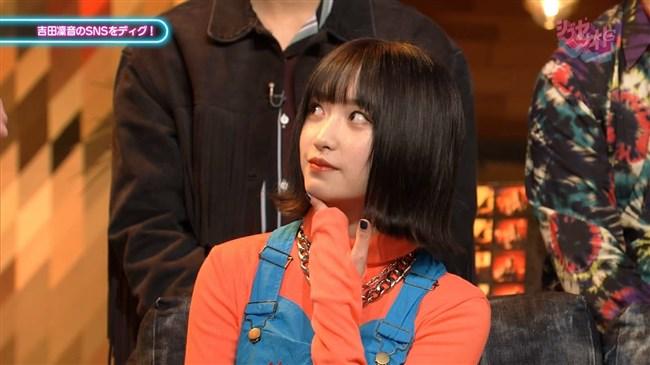 吉田凜音~シブヤノオト出演の姿が可愛過ぎる!インスタでの貴重な水着姿も!0013shikogin