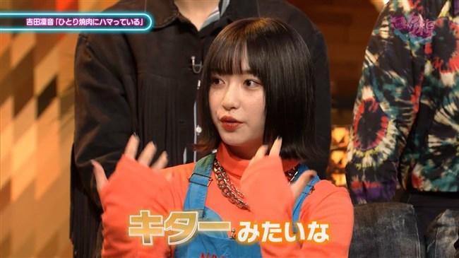 吉田凜音~シブヤノオト出演の姿が可愛過ぎる!インスタでの貴重な水着姿も!0016shikogin