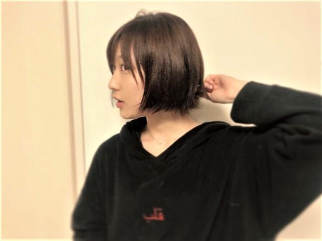 志田愛佳~再びショートヘアにしてモデルとして再始動!やっぱモノが違うって感じ!0004shikogin