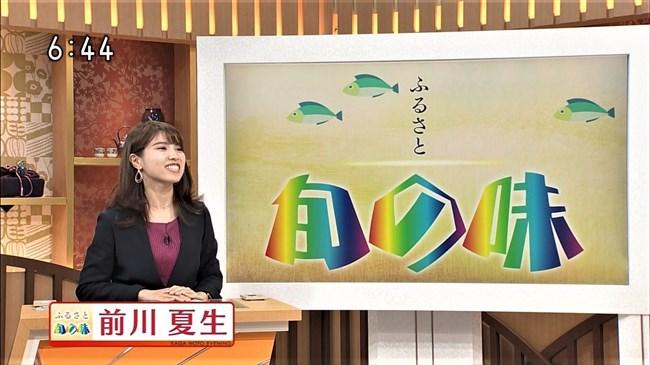 前川夏生~NHK金沢局の美人にして巨乳をアピールしたレポートがエロ過ぎる!0002shikogin