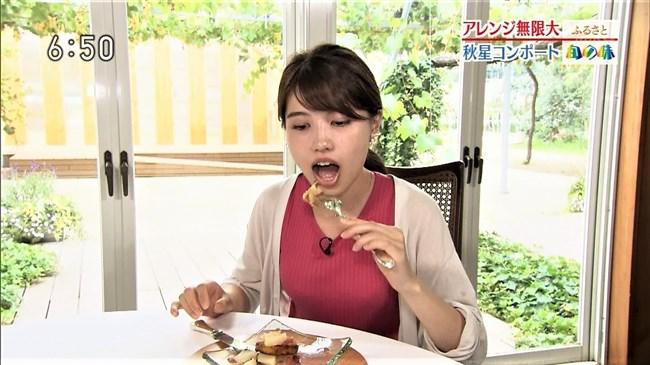 前川夏生~NHK金沢局の美人にして巨乳をアピールしたレポートがエロ過ぎる!0004shikogin