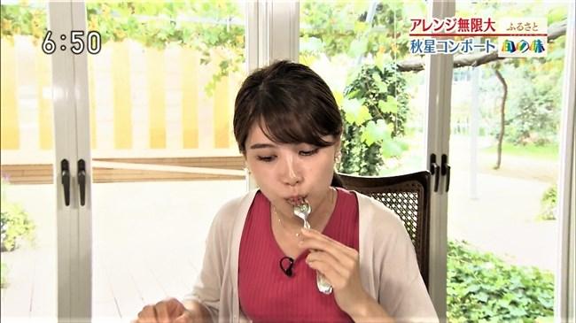 前川夏生~NHK金沢局の美人にして巨乳をアピールしたレポートがエロ過ぎる!0005shikogin