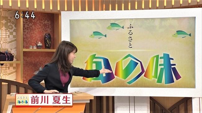 前川夏生~NHK金沢局の美人にして巨乳をアピールしたレポートがエロ過ぎる!0006shikogin