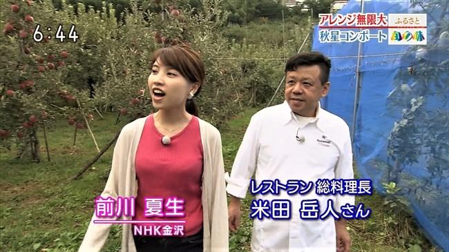 前川夏生~NHK金沢局の美人にして巨乳をアピールしたレポートがエロ過ぎる!0008shikogin
