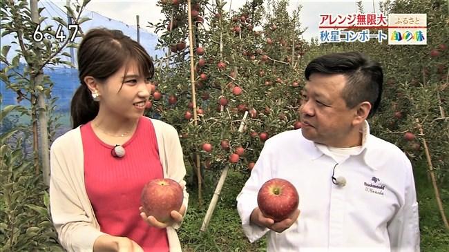 前川夏生~NHK金沢局の美人にして巨乳をアピールしたレポートがエロ過ぎる!0013shikogin