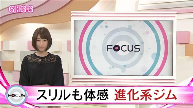 垣内麻里亜~アイドルアナがパルクールに挑戦!ヒップラインが超セクシー!0002shikogin