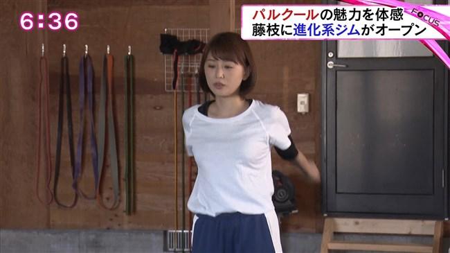 垣内麻里亜~アイドルアナがパルクールに挑戦!ヒップラインが超セクシー!0003shikogin