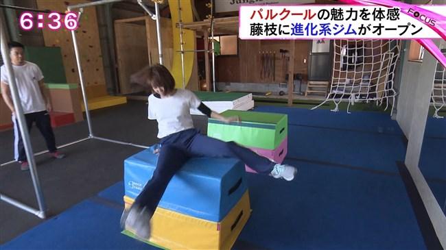 垣内麻里亜~アイドルアナがパルクールに挑戦!ヒップラインが超セクシー!0004shikogin