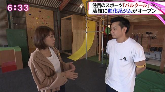 垣内麻里亜~アイドルアナがパルクールに挑戦!ヒップラインが超セクシー!0010shikogin