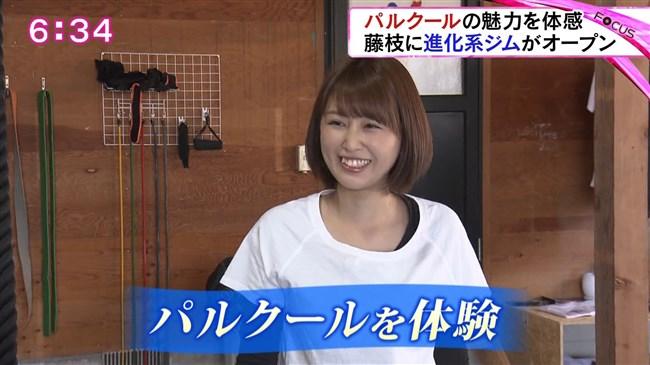 垣内麻里亜~アイドルアナがパルクールに挑戦!ヒップラインが超セクシー!0011shikogin