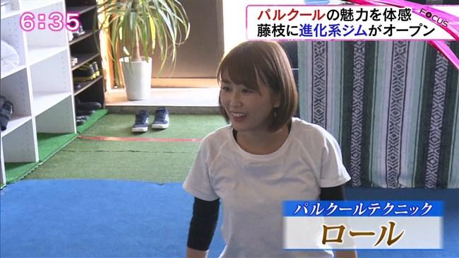 垣内麻里亜~アイドルアナがパルクールに挑戦!ヒップラインが超セクシー!0012shikogin