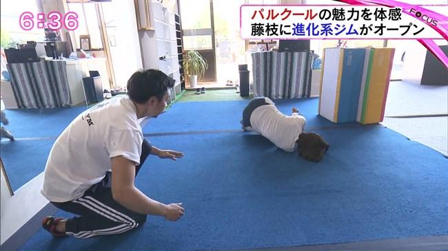 垣内麻里亜~アイドルアナがパルクールに挑戦!ヒップラインが超セクシー!0013shikogin