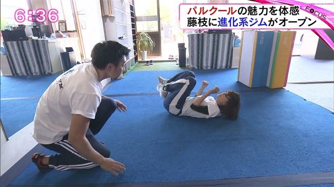 垣内麻里亜~アイドルアナがパルクールに挑戦!ヒップラインが超セクシー!0014shikogin