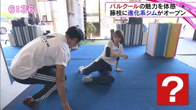 垣内麻里亜~アイドルアナがパルクールに挑戦!ヒップラインが超セクシー!0015shikogin