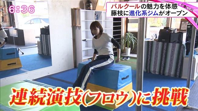 垣内麻里亜~アイドルアナがパルクールに挑戦!ヒップラインが超セクシー!0016shikogin