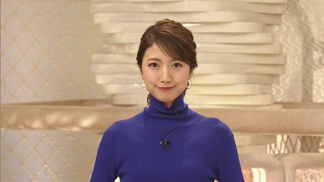三田友梨佳~最近女に磨きがかかってきた!ニット服の胸元もエロさ際立ってる!0002shikogin