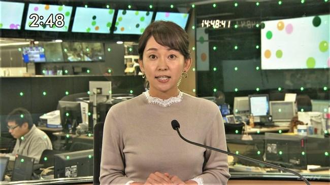 出水麻衣~JNNニュースでのパンパンな胸の膨らみが超エロくて興奮しまくり!0004shikogin