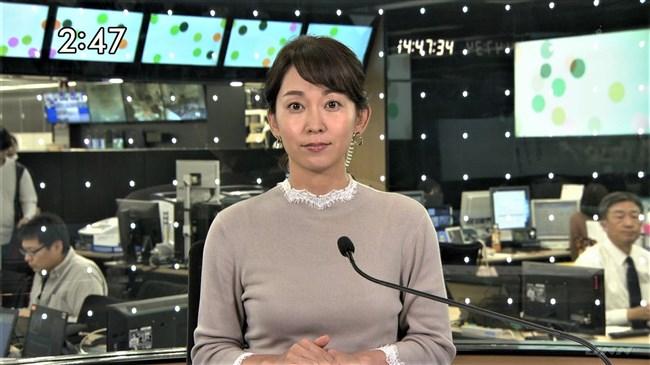 出水麻衣~JNNニュースでのパンパンな胸の膨らみが超エロくて興奮しまくり!0002shikogin