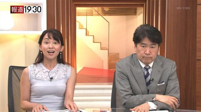 出水麻衣~JNNニュースでのパンパンな胸の膨らみが超エロくて興奮しまくり!0003shikogin