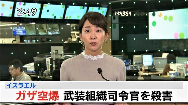 出水麻衣~JNNニュースでのパンパンな胸の膨らみが超エロくて興奮しまくり!0005shikogin