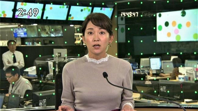 出水麻衣~JNNニュースでのパンパンな胸の膨らみが超エロくて興奮しまくり!0006shikogin