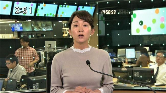 出水麻衣~JNNニュースでのパンパンな胸の膨らみが超エロくて興奮しまくり!0007shikogin