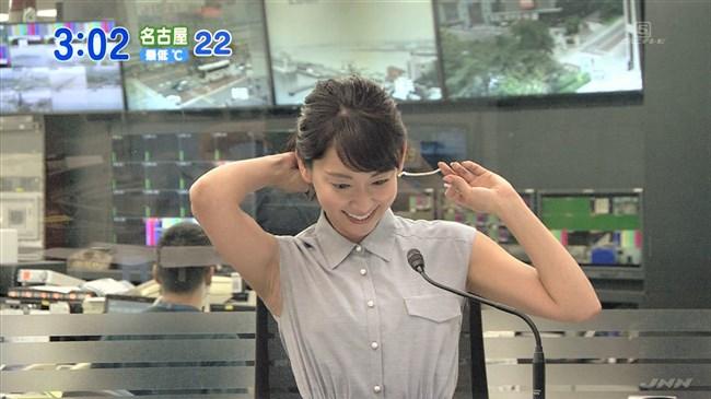 出水麻衣~JNNニュースでのパンパンな胸の膨らみが超エロくて興奮しまくり!0010shikogin
