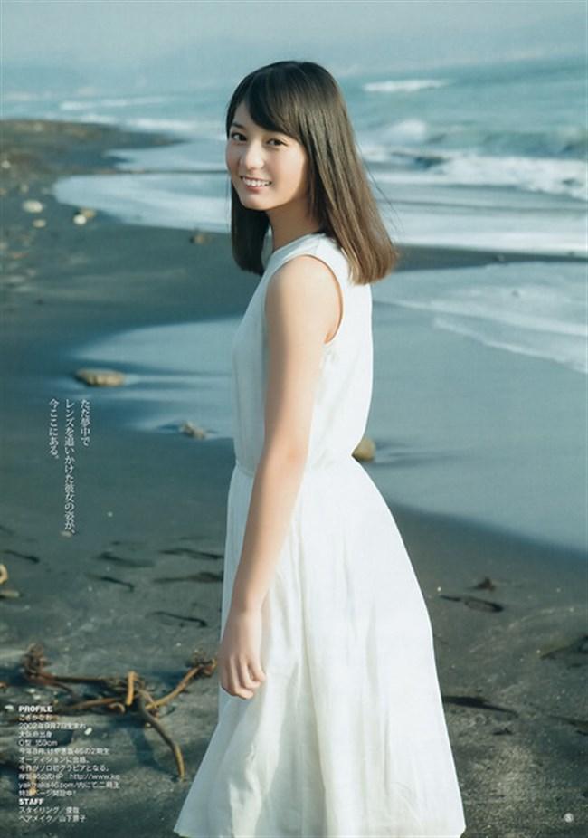 小坂菜緒[日向坂46]~雑誌の表紙を飾れば必ず売れると伝説を作った超美形のグラビア!0018shikogin