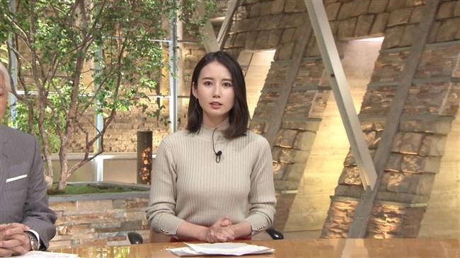 森川夕貴~報道ステーションでの薄いグレー色ニット服の胸の膨らみが柔らかそう!0002shikogin
